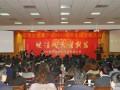 德惠生集团2012财年全国营销大会胜利召开