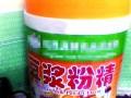 网曝豆浆精加增稠剂勾兑豆浆成行业潜规则