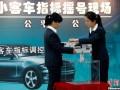 北京购车摇号人数超146万 中签率降至约80:1