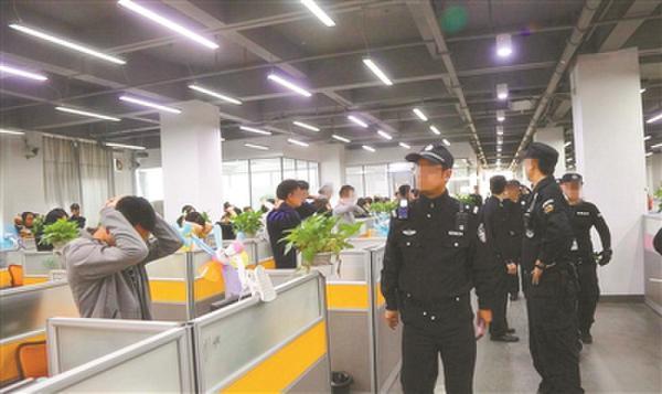 """广州警方破获以销售""""保健品""""、推销""""祈福""""产品为名实施诈骗的特大犯罪团伙"""